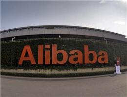 همکاری مرسک با چین برای ارائه خدمات دیجیتالی