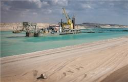 منطقه اقتصادی کانال سوئز