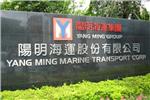 حمل و نقل دریایی تایوان