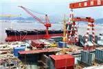 کشتی سازی چین