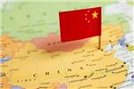 چین و سولفور