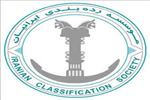 موسسه رده بندی ایرانیان