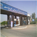 دانشگاه خرمشهر