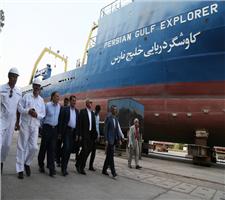 کشتی تحقیقاتی
