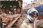 مرسک و اوراق هند