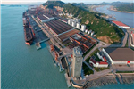 Jinhai Heavy Industries.