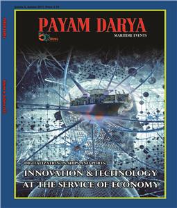 PAYAM DARYA6